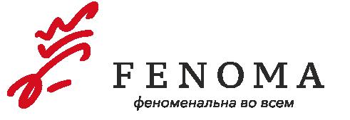 Fenoma - феноменальна во всем!